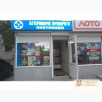 Продажа ветпрепаратов и зоотоваров Киев, ветеринарные препараты в Киев