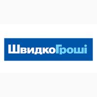 Швидко займ в Україні