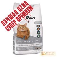 1st Choice (Фест Чойс) ГИПОАЛЛЕРГЕННЫЙ (Hypoallergic) с уткой корм для котов
