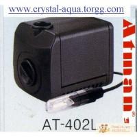 Помпа-насос Atman AT-402L для фонтанов, водопадов, ручьев и оросительных систем