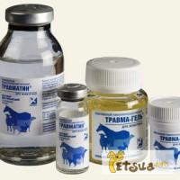Травматин р-р для инъекций 100мл. 530грн