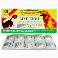 Продам Бихелдон, для лечения и профилактики цестодозов и нематодозов у собак и кошек