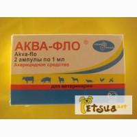 Аква-фло(1ампула на 10доз.)(в упаковке-2ампулы) 39 грн