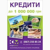 П#039;ятсот тисяч грн на ремонт техніки, Хмельницкая обл