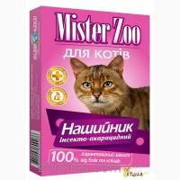 Ошейник Мистер Zoo для котов 19грн