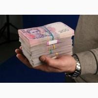 Деньги в займ на карту онлайн срочно не выходя из дома в Кривом Роге, Кривой Рог