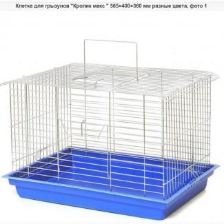 Клетка для грызунов Кролик макс
