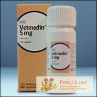 Ветмедин 5 мг продам