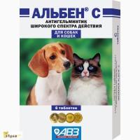 Альбен С для кошек и собак