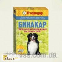 Бинакар капли+ Фенпраз антигельминтик+ БИФАР ошейник для собак-все для крупных собак