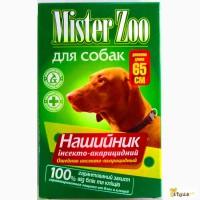 Ошейник Мистер Zoo от блох и клещей для собак.21грн