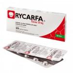 Рикарфа (Карпрофен) со вкусом мяса, 100 мг 20 таб