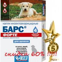 Акция!! Барс Форте капли инсектоакарицидные для щенков