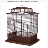 """Клетка для попугая LOFT """"Ирена"""""""