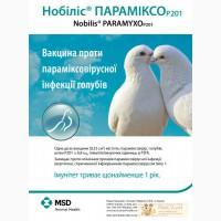 Вакцина оп парамиксовируса (вертячки)