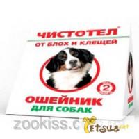 Чистотел ошейник для собак домик, 19грн