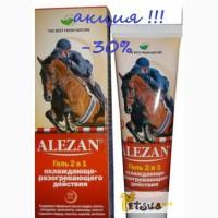 Алезан 2 в 1(100мл), гель охлаждающе-разогревающий