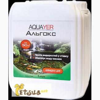 Средство против водорослей и цветения воды в прудах. Альгокс