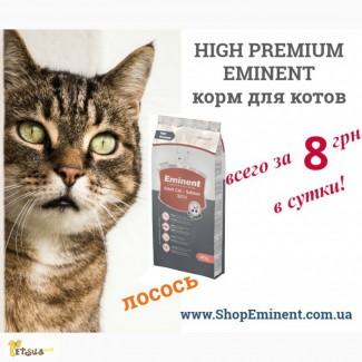 High Premuim Eminent - корм для котов с лососем