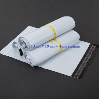 Курьерские полиэтиленовые пакеты черно белые