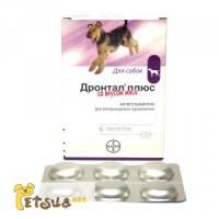 Дронтал Плюс таблетки со вкусом мяса для собак