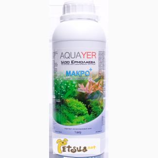 Удо для аквариумных растений
