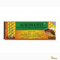 Асконазол (0, 5мл - 5доз ) Агробиопром