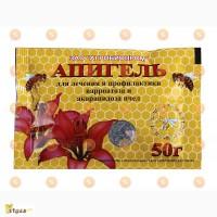 Апигель (1 пак.х 50 мл) Агробиопром. Россия 19 грн