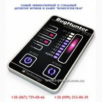 Детектор скрытых жучков, камер БагХантер cr-01 карточка купить