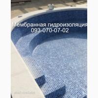Отделка бассейна пленкой ПВХ Скадовск