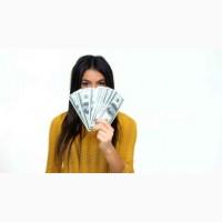 Займы по всей Украине до 220 000 тысяч гривен