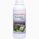 Средства против водорослей в аквариуме