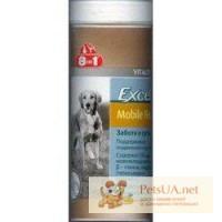 8in1 (8в1) Excel Mobile Flex plus кормовая добавка для собак с глюкозамином (порошок)