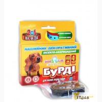 Ошейник от блох и клещей для собак 2в1 Бурди-25грн