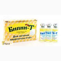 Бипин-Т (0, 5мл) Украина на 10 доз 10 грн