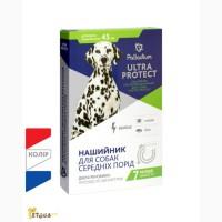 Палладиум Ultra Protect ошейник от блох и клещей для собак средних пород(45 СМ)