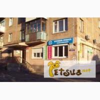 Ветеринарные препараты и корма для домашних животных в Киеве