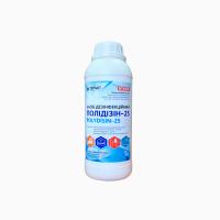 Для очистки и обеззараживания питьевой воды, воды поверхностных водоем