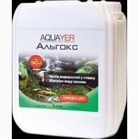 AQUAYER Альгокс, средство против зеленых водорослей в прудах
