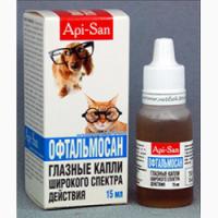 Офтальмосан 15мл (для профилактики и лечения инфекционных заболеваний глаз