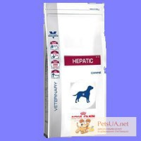 Продам Royal Canin Hepatic Dog 1,3кг