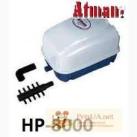 Компрессор Atman HP- 8000 для бассейнов, прудов и воздушных систем
