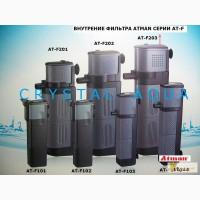 Внутренние аквариумные фильтра Atman AT-F, 100 - 200 серии