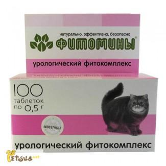 Фитомины Урологический фитокомплекс для котов (100 табл.х 0, 5 г)