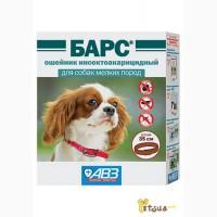 Барс ошейник инсектоакарицидный для собак мелких пород 35см-36грн