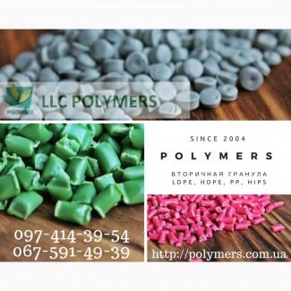 Продаем вторичную гранулу полиэтилен высокого давления (LDPE)