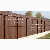 Еврозабор купить цена, бетонный забор цена, забор из металла цена, забор из профлиста