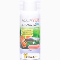 Подготовка воды в аквариуме