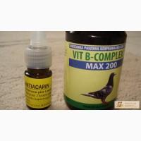 Инвентарь. лекарства и витамины для голубей