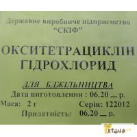Окситетрациклин порошок для пчел 1гр